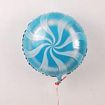 Blue & Light Blue Candy Twist